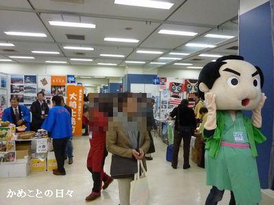 P1780592-kaijo.jpg