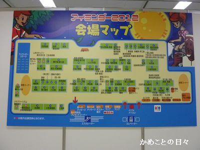 P1780627-map.jpg