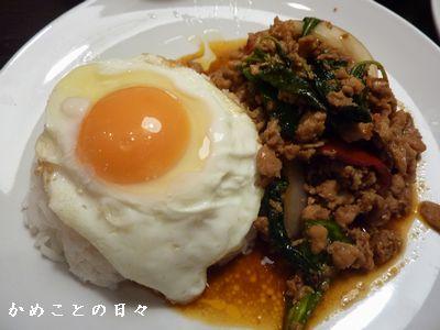 P1790146-lunch.jpg
