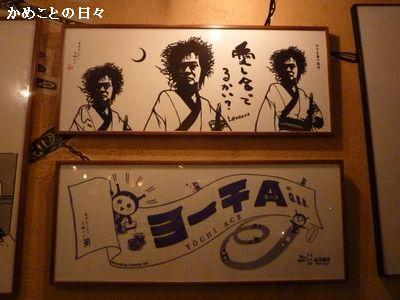 P1790396-tenugui.jpg