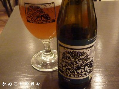 P1800109-beer.jpg