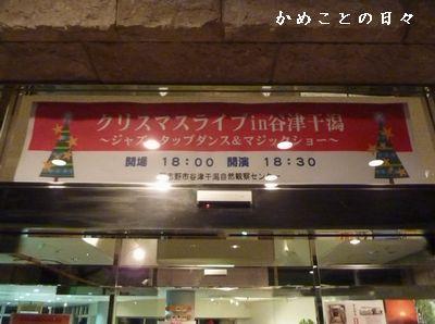 P1800303-cri.jpg