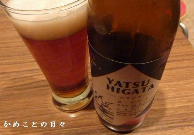 P1800306-beer.jpg