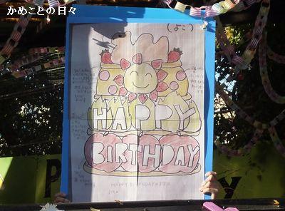 P1800620-cakeposter.jpg