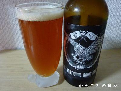 P1800725-beer.jpg