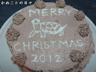 P1810655-cake.jpg
