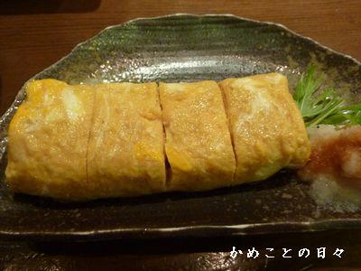 P1820084-dasi.jpg