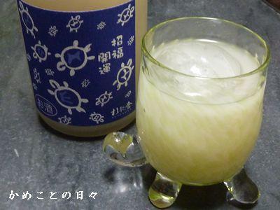 P1820361-sake.jpg