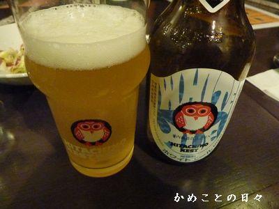 P1820600-beer.jpg