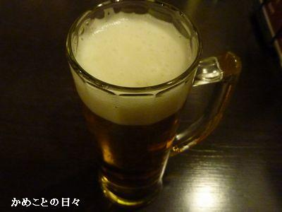 P1830333-beer.jpg