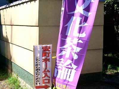 1_20121005100446.jpg