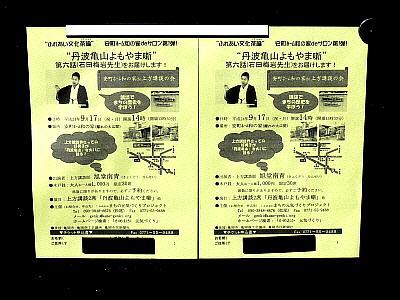 2_20121005100445.jpg