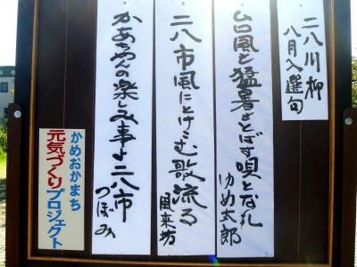 2_20121025080402.jpg