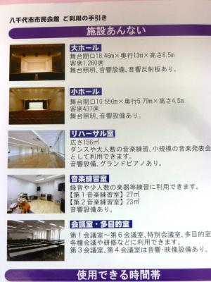 04リハーサル室