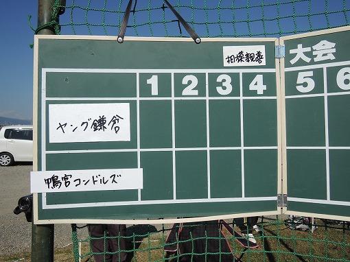 ヤング鎌倉_001