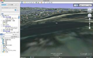 Google Earthスクリーンキャプチャ:くらやみ坂眺望シミュレーション