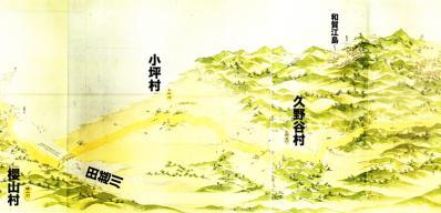 浦賀道見取絵図-小坪付近1