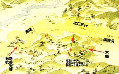 浦賀道見取絵図:瀧の坂付近
