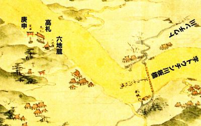 浦賀道見取絵図:トウチン川付近
