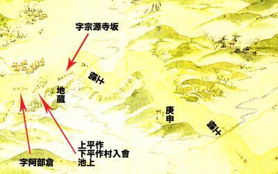 浦賀道見取絵図:木古庭〜阿部倉