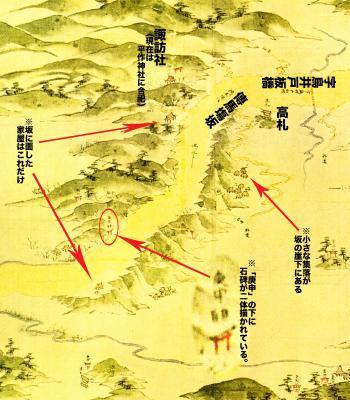 浦賀道見取絵図:伝馬場坂付近
