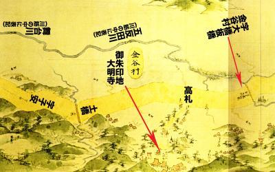 浦賀道見取絵図:金谷付近