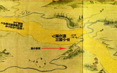 浦賀道見取絵図:字小関川 飛石渡リ