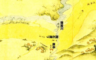 浦賀道見取絵図:猪俣川 飛石渡リ