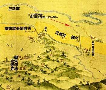 浦賀道見取絵図:宗源寺付近