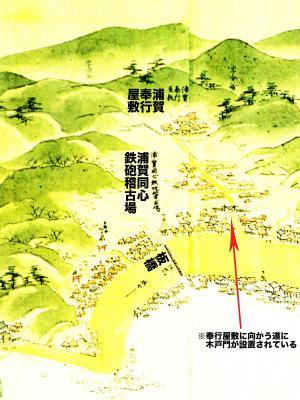 浦賀道見取絵図:浦賀奉行屋敷付近