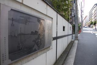 台町の坂と浮世絵のプレート