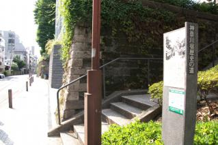 神奈川台関門跡(1)