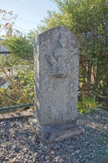 鎌倉道(戸塚):水堰橋脇の道標