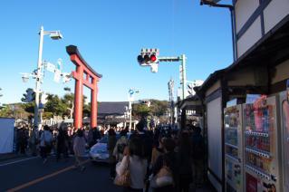 鎌倉道(戸塚):鶴岡八幡宮三の鳥居
