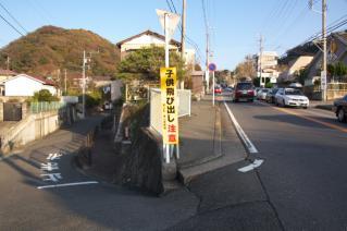 浦賀道(戸塚):葉山郵便局交差点の分岐