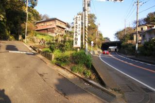 浦賀道(戸塚):滝の坂交差点の分岐