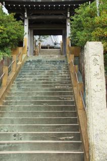 浦賀道(戸塚):曹源寺山門前
