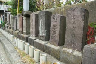 浦賀道(戸塚):青面金剛塔群