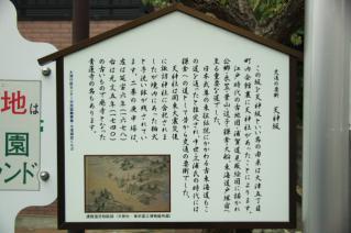 浦賀道(戸塚):天神坂のガイド