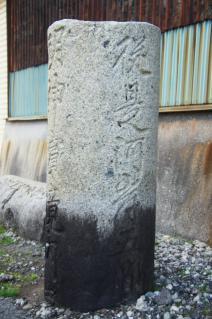 浦賀:西叶神社前の傍示杭