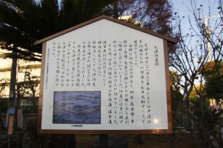 浦賀道(戸塚):大津陣屋のガイド