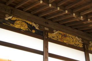 浦賀:東福寺本堂の鏝絵-1