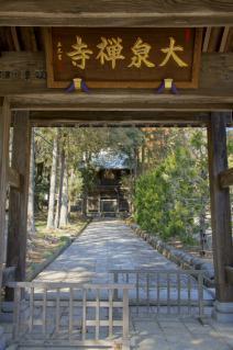 下小山田:大泉寺山門