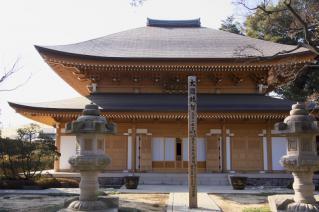 橋本・瑞光寺本堂