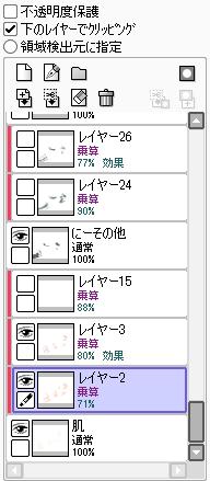 ④肌ファイル