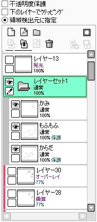 ②線ファイル