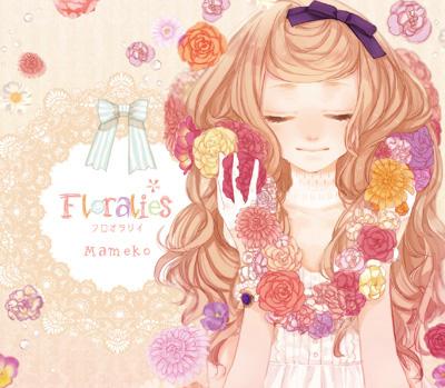 FLORALIES-フロオラリイ-