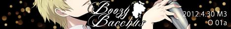 Boozy Bacchus