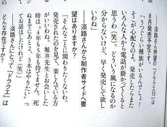 awaji.jpg