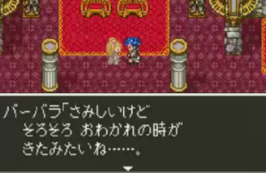 dq6_20121229042744.png